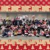 クリスマス合宿-1日目-