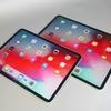 新型iPad Pro 11inch はベッドで使うには最強のデバイスだ!!