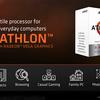 Athlon 200GEの性能はどの程度になるのか?詳細スペックとベンチなど