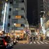 久々の東京の週末👀若者の街渋谷を探ってみた