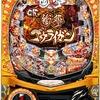 サンセイR&D「CR 衝撃ゴウライガン」の筐体&情報