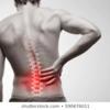 看護師の腰痛を予防する3つの方法と3つの対応策!