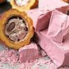 【グルメ】ルビーチョコレートはもう食べた?なぜピンク色?食べた感想。