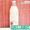 2017.4.30 MEGAドン・キホーテ箕面店