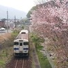 桜咲く添田町、日田彦山線の西添田駅と西鉄バス筑豊