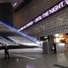 【ドーハ】ハマド国際空港 アル ムルジャン ラウンジ  これが本当のビジネスクラス