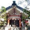亀戸散策3(普門院~天祖神社)