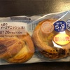 ローソンの大麦のチーズデニッシュパン!大麦パン好き!