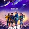 韓国映画「スペース・スウィーパーズ」感想  初のSF映画と思えないレベル