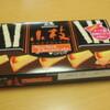 森永製菓さんの 小枝 New York Cheese cake