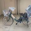 電動アシスト自転車を買い替えました