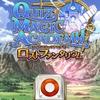 新作のお手軽クイズRPGスマホアプリのクイズマジックアカデミーロストファンタリウムが配信開始!縦持ちゲームですぐに無料で25回ガチャが出来ます!リセマラ当たりキャラはUR!