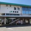 流鉄・東京に一番近い昭和なローカル民鉄