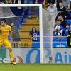 私たちは負けました。/LIGA BBVA第34節 Deportivo la Coruña - FC Barcelona