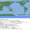 【海外地震情報】6月16日07時54分頃にニュージーランド付近(ケルマデック諸島)を震源とするM7.4の地震が発生!最近『リング・オブ・ファイア』上ではM7クラス以上の地震が頻発!次は日本で『南海トラフ地震』などの巨大地震が!?