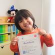 5歳で英検2級に合格したDWEユーザー富所 優太(とどころ ゆうた)くんがフジテレビ「とくダネ!」で紹介されました!
