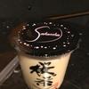 「桜っ茶」