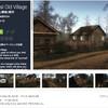 【作者セール】Survival Old Village 民家、郵便局、小道具の6つのサバイバル建築物+小道具を1つにまとめたパッケージ