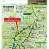 やまがたサイクリングマップ 八幡高原・聖湖エリア