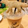 【Cafe Kitsune】🦊烏丸御池新風館の大人気カフェ🦊