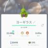 【父ロボさま】ポケモンGOコミュニティデイ【ありがとう】