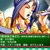 「恋はほどほどに~過ちを2度繰り返さない為に~」川口雅代(as片桐彩子):愉快なオノマトペで、若き日の恋を振り返る名曲【名曲紹介61】