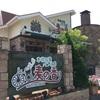 パン屋なのにキッズスペースあり!コーヒーサービスあり! 麦の香り 水巻店(遠賀郡)