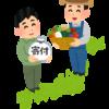 ふるさと納税【ワンストップ特例制度】