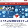 中高生国際Rubyプログラミングコンテスト2018への協賛