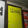 ドラえもん芸人さん達のトークライブ「ドラいぶ 第25巻」に行ってきました。