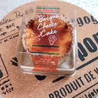 11/11は〇ッキーの日だけじゃない!!チーズの日♡チーズの日に食べたい『大人のバスク風チーズケーキ』