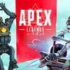 Steam版「Apex Legends」が配信開始、EAアカウントやOriginクライアントなしでプレイ可能