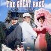 【映画】感想:映画「グレートレース」(1965年:アメリカ)
