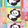 秋色みのる パンダのイラスト