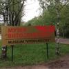 野外博物館「ヴィタスラブリツィ」