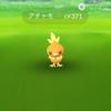 【ポケモンGO】やっぱりバシャーモが欲しい!!!アチャモの巣に行ってみた!!!!