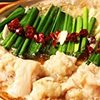 【鍋料理】この季節にとてもぴったりな料理