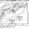 【南海トラフ地震に関する情報(定例)】今のところ南海トラフ沿いの大規模地震の発生の可能性は高まっていない!ただ、南海トラフ巨大地震に影響を与えると言われている日向灘では地震が相次いでいる!