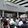 東京2020・中野区フラッグツアー同時開催イベント 初日終了!