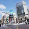 あらためて渋谷駅の周りをまわってみました