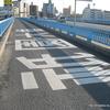 「祇園大橋」