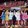 【アイドルレコメンド】『Mr.PLAY BOY…♡ / 清 竜人25』