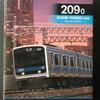 TOMIX 「209系0番台京浜東北線10両セット」を整備してみた