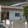 グーグルストリートビューで駅を見てみた 弘南鉄道 大鰐線 大鰐駅