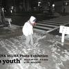 写真展『No youth』やります