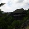 京都旅行記・清水寺