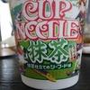 【男の一人メシ】抹茶仕立てのシーフード味・日清カップヌードル