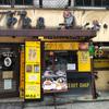 大阪に3店舗しかないローカルチェーン カレーライスの印度屋~さらば愛しのロースとんかつ大盛りブラックカレー!