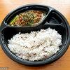 【八幡山】ナイス&ウォーム(nice&warm)~本日のカレー/菜の花のラムキーマカレー