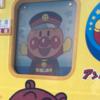 「ゆうゆうアンパンマンカー」に乗ったよ!|どこかにマイルで徳島旅行記(3)